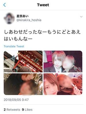 ホスト狂いのAV女優のSNS