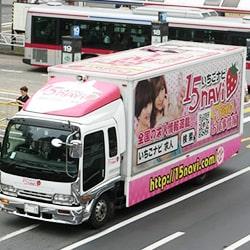 15naviのトラック