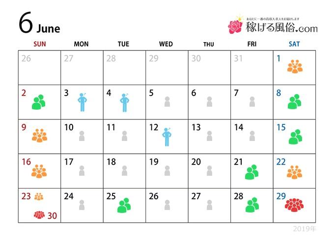 6月の繁忙期 - 繁忙期指数:★★☆☆☆